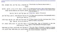 Hebraico 2