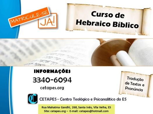 Hebraico, Publicidade.